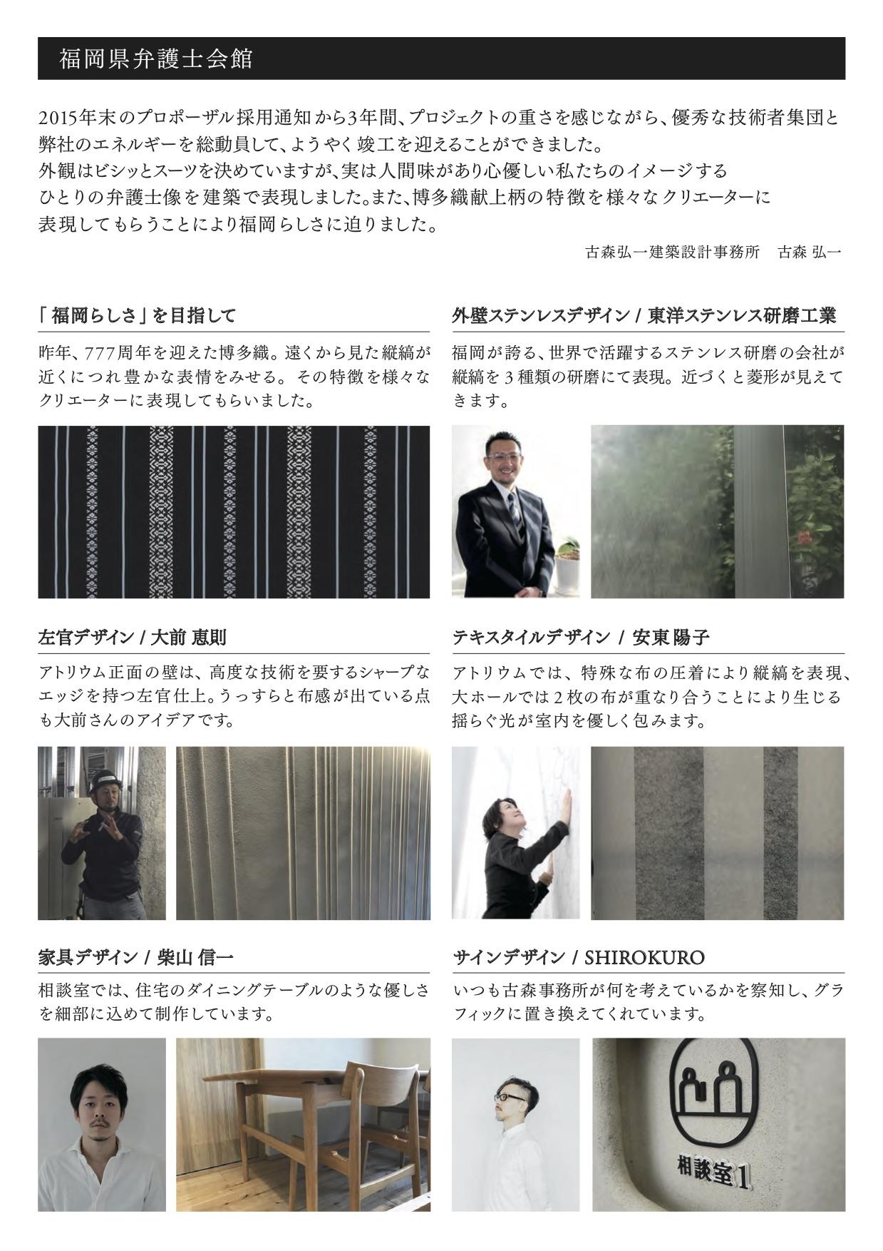 見学会資料A4(圧縮) 2